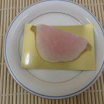 菱葩餅(ひしはなびらもち)